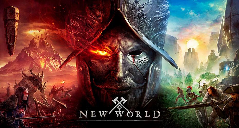 дата выхода new world россии