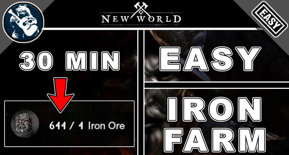 Где взять Iron Ore (Железная руда) в New World